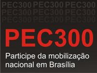 mobil_pec300